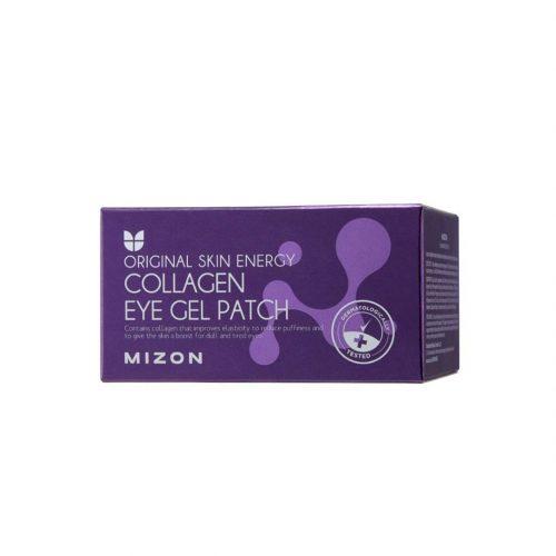 collagen eye gel patch package
