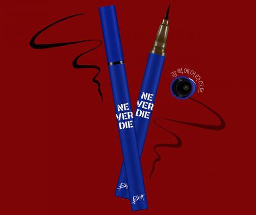 Never Die Eyeliner 01 Sharpen Black