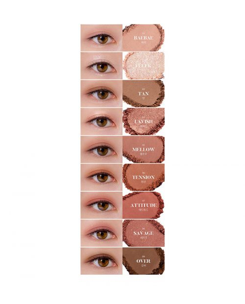 Eglips Flash Shadow Palette After Nude 7
