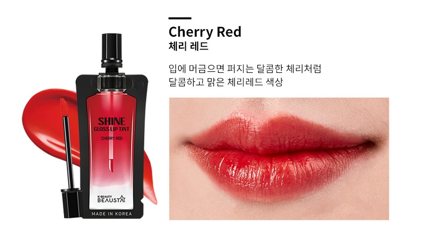 beausta shine gloss lip tint cherry red