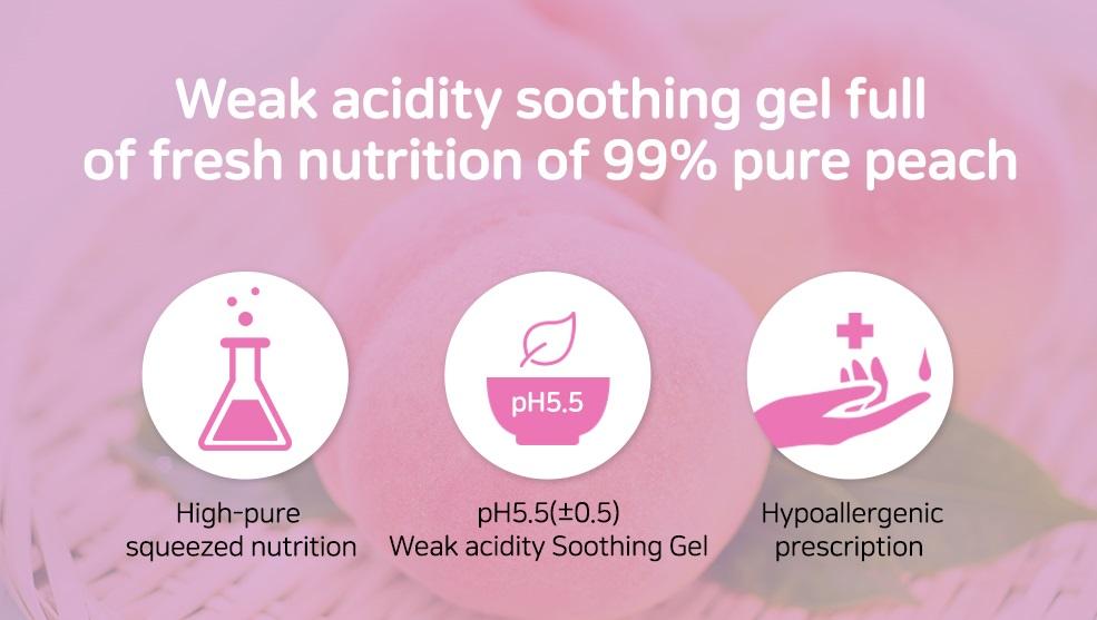 Frudia Peach Real Soothing Gel low pH